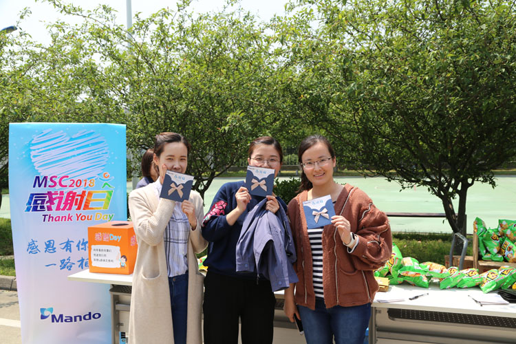 MSC (Mando Suzhou China) Holds Thank You Day Event
