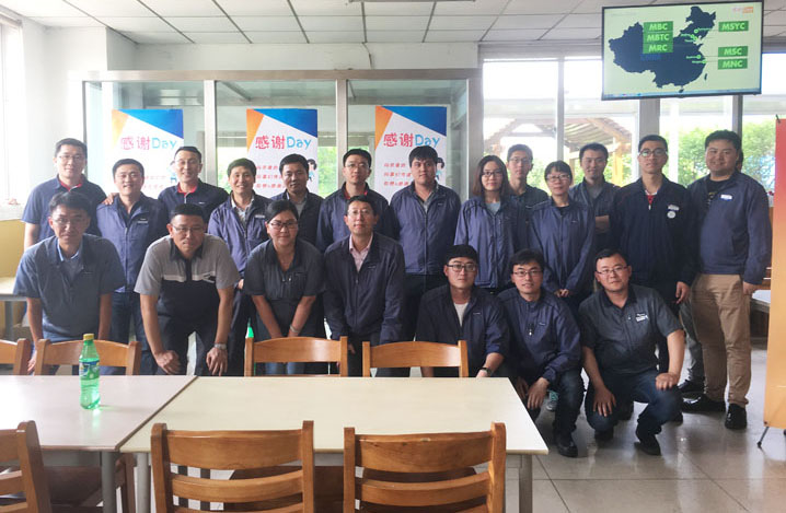 MTC (Mando Tianjin China) Holds Second Quarter Thank You Day Event